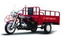 Cargo Tricycle: MTC150ZH-C