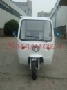 Cargo Tricycle: MTC150ZH-C1